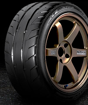 Nitto NT05 performance tire