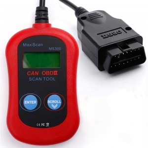 Altima Manually Pull and Read Check Engine Light Codes CEL/SES