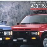 Accessories_1988_(1)