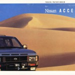 Accessories_1991_(1)