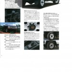 1993_Nissan_D21_Pickup_Japan_Market (12)