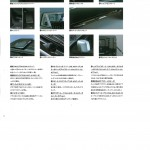 1993_Nissan_D21_Pickup_Japan_Market (14)