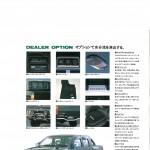 1993_Nissan_D21_Pickup_Japan_Market (15)