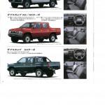 1993_Nissan_D21_Pickup_Japan_Market (16)