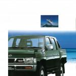 1993_Nissan_D21_Pickup_Japan_Market (3)