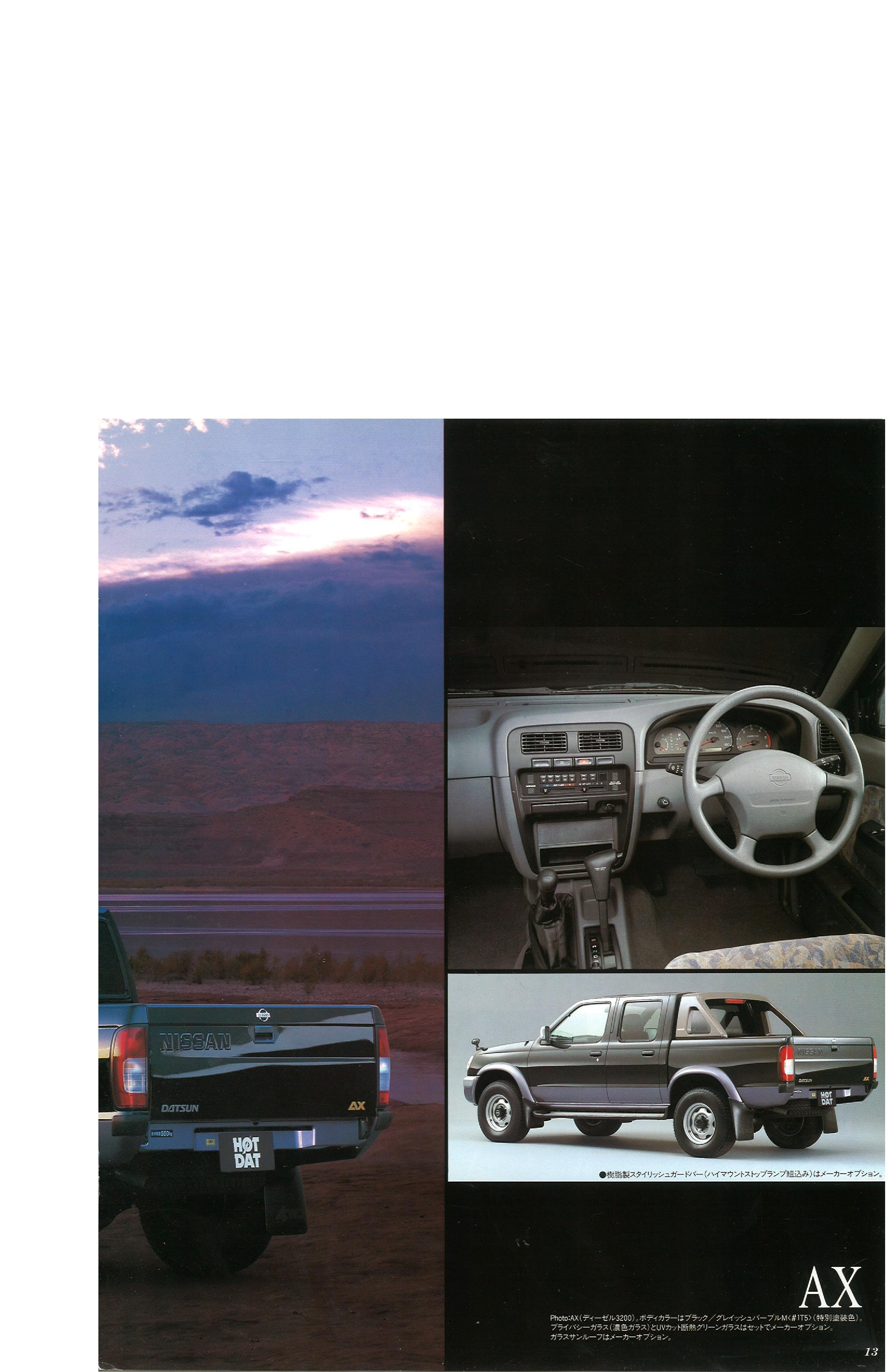 2000 Nissan Truck D22 Dealer Brochure - Japanese Market ...
