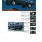 2000_Nissan_D22_Pickup_Japan_Market (14)