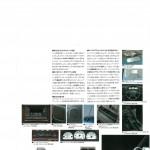 2000_Nissan_D22_Pickup_Japan_Market (15)