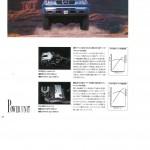 2000_Nissan_D22_Pickup_Japan_Market (16)