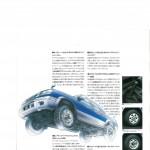 2000_Nissan_D22_Pickup_Japan_Market (17)