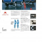 2000_Nissan_D22_Pickup_Japan_Market (18)