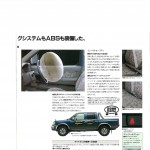 2000_Nissan_D22_Pickup_Japan_Market (19)