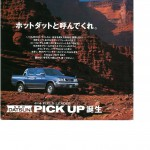 2000_Nissan_D22_Pickup_Japan_Market (2)