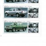 2000_Nissan_D22_Pickup_Japan_Market (20)