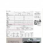 2000_Nissan_D22_Pickup_Japan_Market (23)