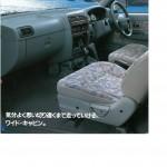 2000_Nissan_D22_Pickup_Japan_Market (8)