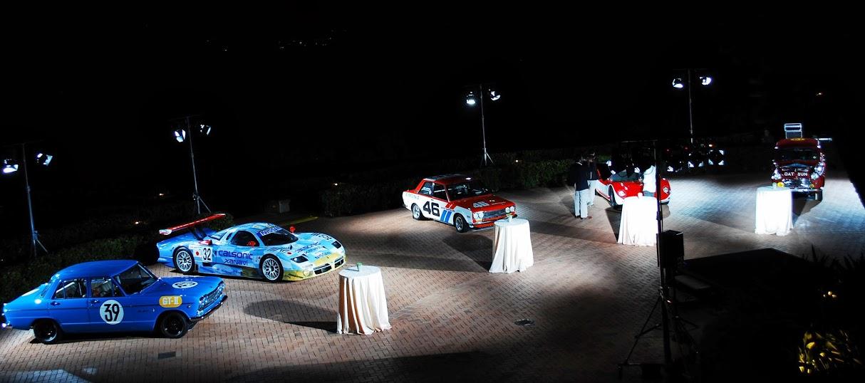 Nissan Racing Heritage
