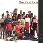 1988_Nissan_Full_Line (1)