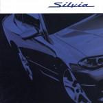 s13_silvia_brochure_japan (1)