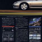 s13_silvia_brochure_japan (14)
