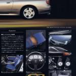 s13_silvia_brochure_japan (15)