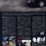 s13_silvia_brochure_japan (16)