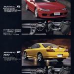 s13_silvia_brochure_japan (18)