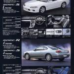 s13_silvia_brochure_japan (20)