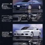 s13_silvia_brochure_japan (21)