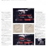 s13_silvia_brochure_japan (22)