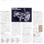 s13_silvia_brochure_japan (23)
