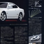 s13_silvia_brochure_japan (25)