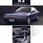 s13_silvia_brochure_japan (28)