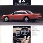 s13_silvia_brochure_japan (29)