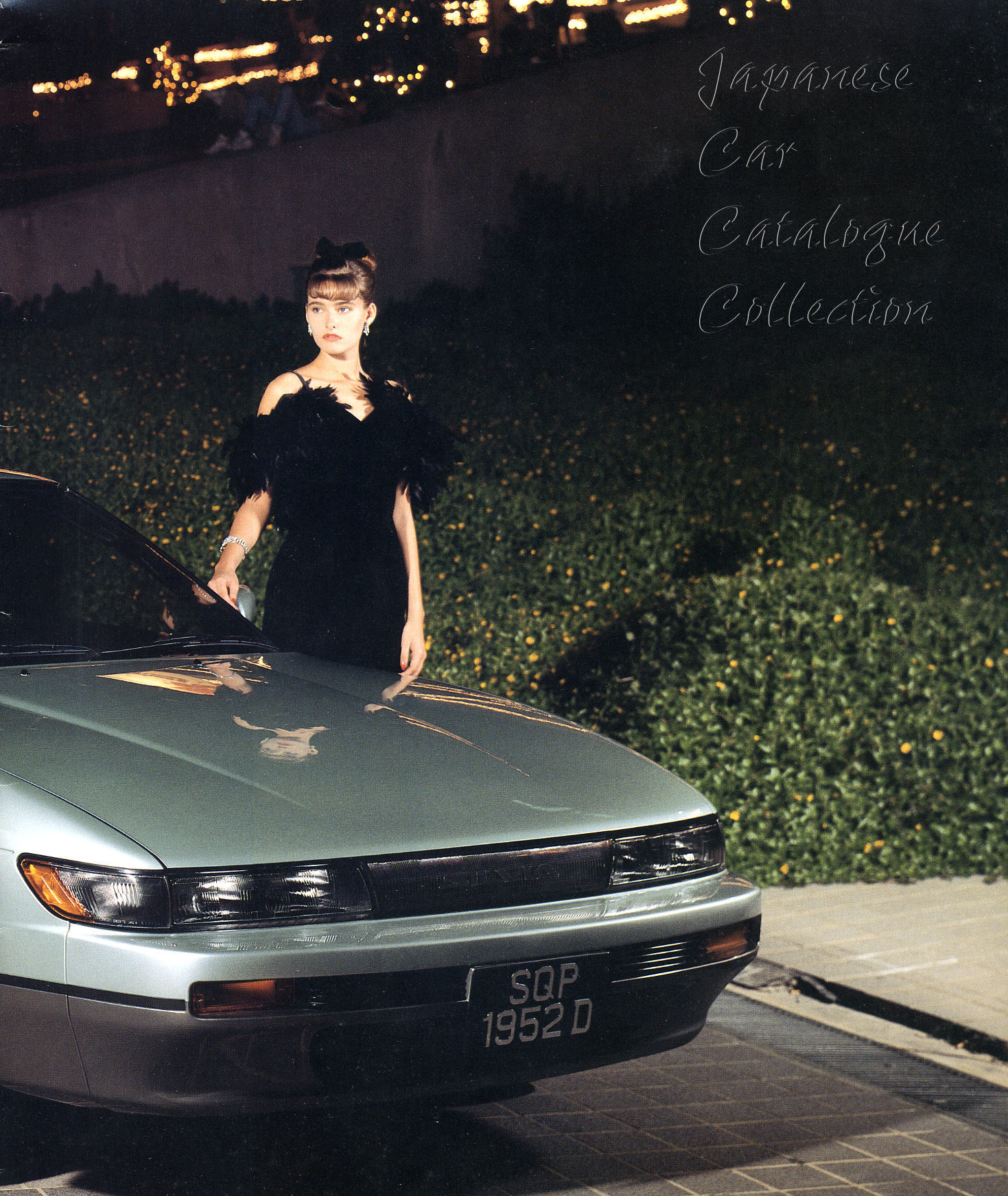Show Me The Carfax >> S13 Silvia Original Dealer Brochure (Japan) - 240sx.org