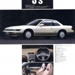s13_silvia_brochure_japan (30)
