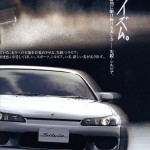 s13_silvia_brochure_japan (3)