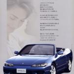 s15_silvia_varietta_brochure (2)