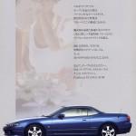s15_silvia_varietta_brochure (4)