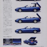s15_silvia_varietta_brochure (6)