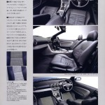 s15_silvia_varietta_brochure (7)