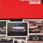 nissan_motorsports_1987 (1)