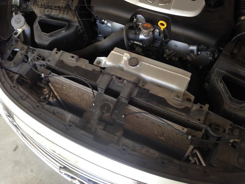 Removed radiator cowl