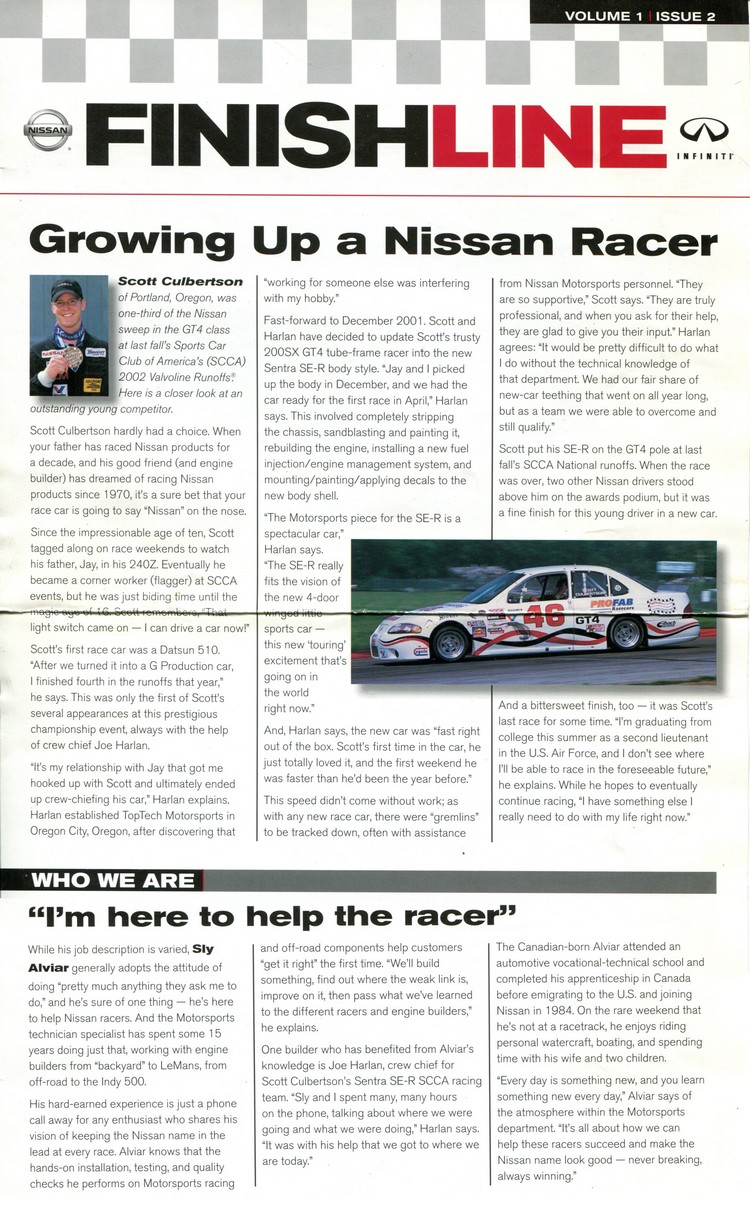 nissan_finishline_news_03
