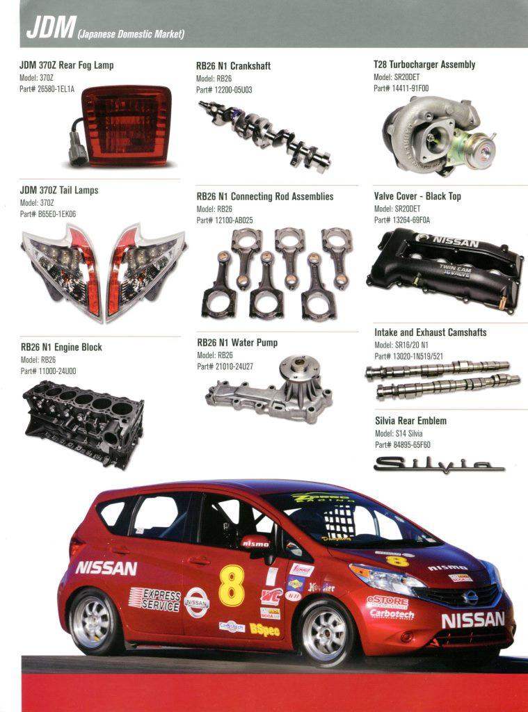 2014 NISMO Catalog (5)