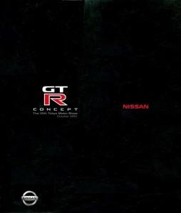 GTR_concept_tokyo_auto_show (1)