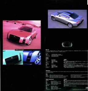 GTR_concept_tokyo_auto_show (5)