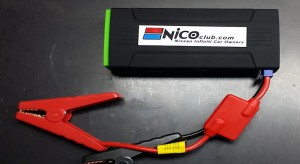 Everything You Need to Know about Portable Jump Starters / Battery Chargers