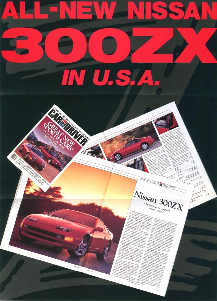 300ZX_jdm_brochure (1)