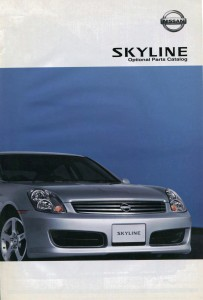 nissan_skyline_parts_catalog_001